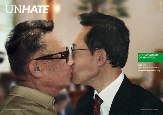 benetton-unhate-campaign-6